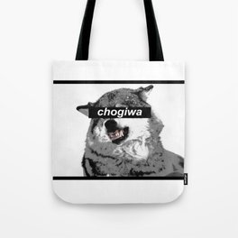 EXO Wolf {chogiwa} Tote Bag