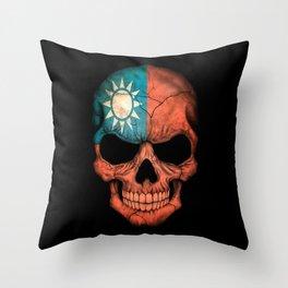Dark Skull with Flag of Taiwan Throw Pillow