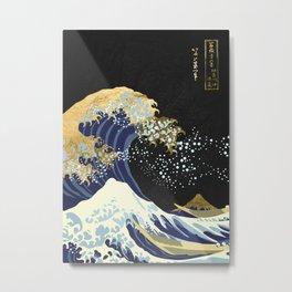 Golden Great Wave off Kanagawa #2 Metal Print
