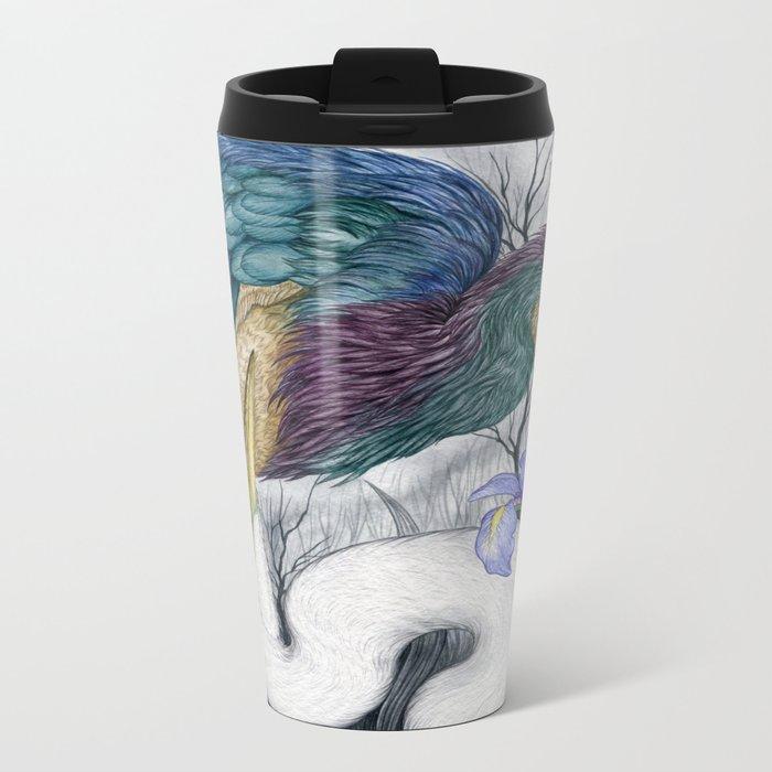 Divide Metal Travel Mug