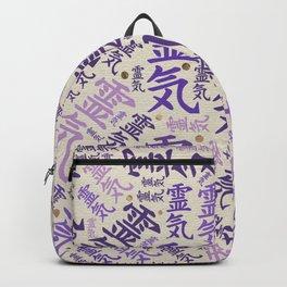 Reiki Symbols Pattern - purples on canvas Backpack