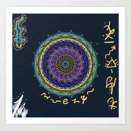 Heart Intelligence Activator Art Print
