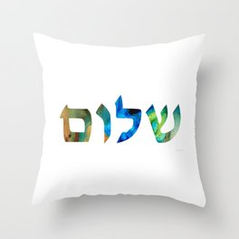 Shalom 15 by Sharon Cummings Throw Pillow