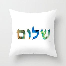 Shalom 15 by Sharon Cummings Throw Pillow