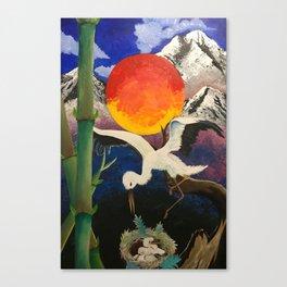 Surrogate Journey Canvas Print