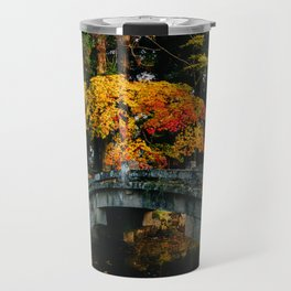 Takayama Colors Travel Mug