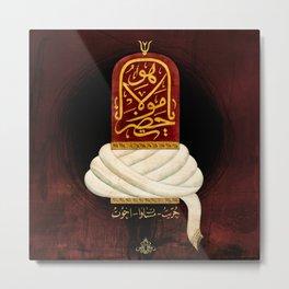 Sufi Metal Print