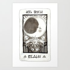 alpha beta gamma Art Print