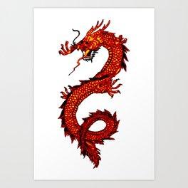 Mythical Red Dragon Art Print