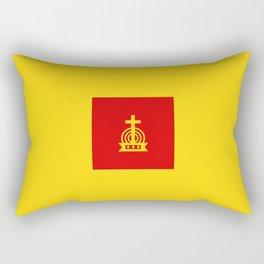 Henny Maestro - Red on Yellow Rectangular Pillow