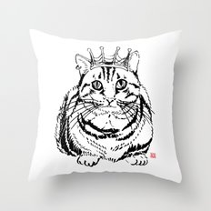 I am KING Throw Pillow