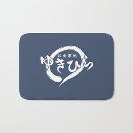 Yukihira logo Bath Mat