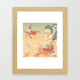 Those Who Game Framed Art Print