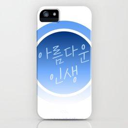 A Beautiful Life (아름다운 인생) iPhone Case