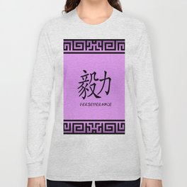"""Symbol """"Perseverance"""" in Mauve Chinese Calligraphy Long Sleeve T-shirt"""