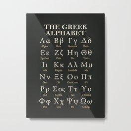 The Greek Alphabet Metal Print