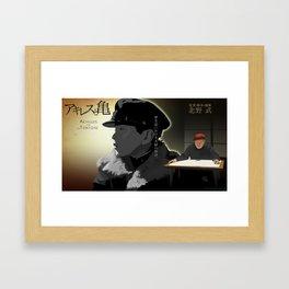 Achille and the tortoise Framed Art Print