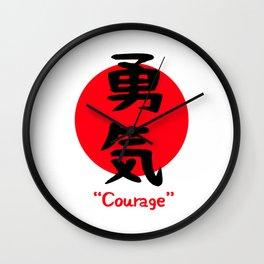 Japanese Word for Courage Kanji Aesthetic Art Gift Wall Clock
