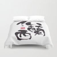 france Duvet Covers featuring France by shunsuke art