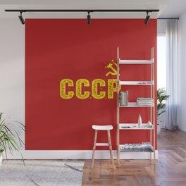 Vintage CCCP Hammer & Sickle Wall Mural