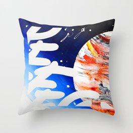 DETECT - DEFECT Throw Pillow