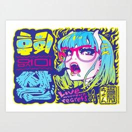 no regrets Art Print