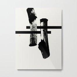 #torii (West Meets East Series) Metal Print