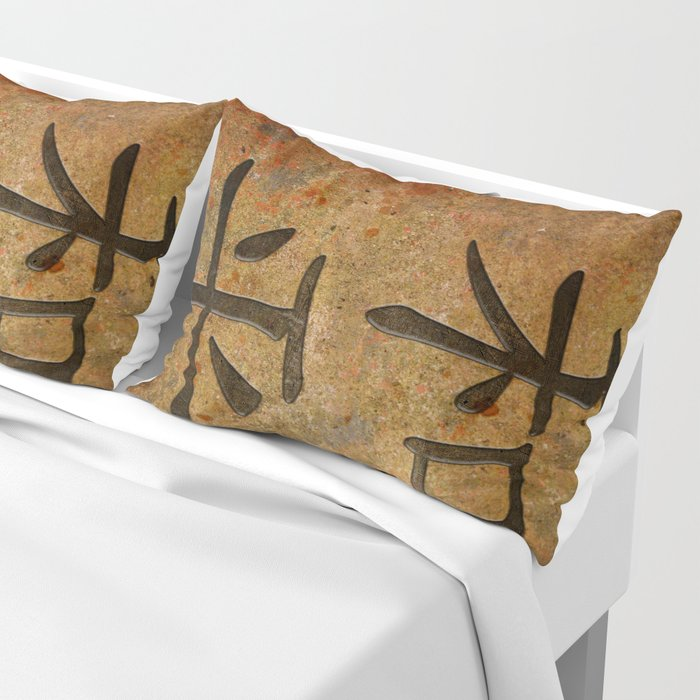 Calligraphy -  Chinese Peace Character on Granite Pillow Sham