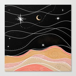 Look up at the stars Canvas Print