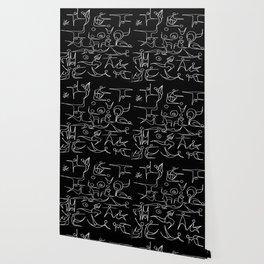 Weird yogis Wallpaper
