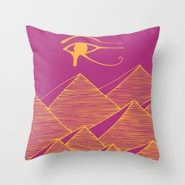 Pyramid Sky Throw Pillow