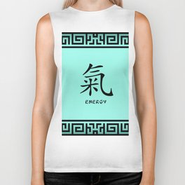 "Symbol ""Energy"" in Green Chinese Calligraphy Biker Tank"