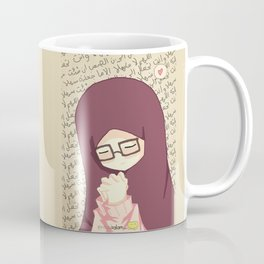 Pray for Success in Examination Coffee Mug