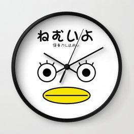 Pinguin Samurai Wall Clock