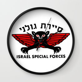 The Golani Brigade Logo Wall Clock