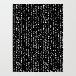 Ancient Japanese Calligraphy // Black Poster