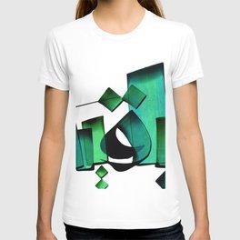 Bilqis T-shirt