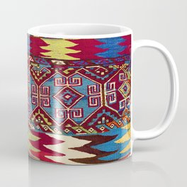Kurdish  Antique Turkish Tribal Cuval Coffee Mug