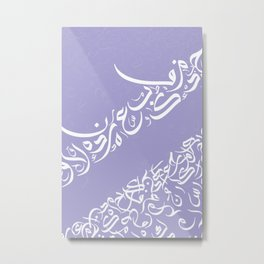 Abstract 021 - Arabic Calligraphy 85 Metal Print