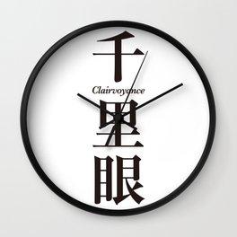 Clairvoyance in Japanese Kanji Wall Clock