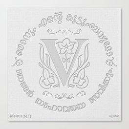 Joshua 24:15 - (Letterpress) Monogram V Canvas Print