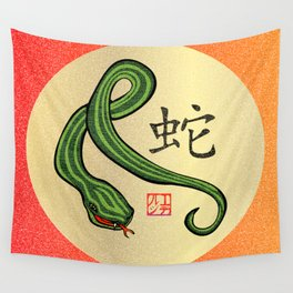 Year of the Snake Wall Tapestry