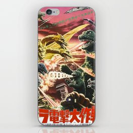 destroy all monsters iPhone Skin