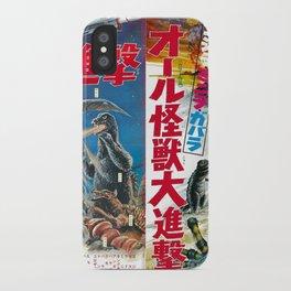 Godzilla Movie Posters iPhone Case