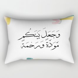 QURAN QUOTE PRINT Rectangular Pillow