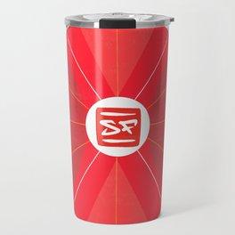 Studio Rug Travel Mug