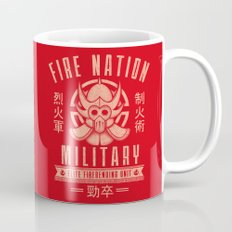 Fire is Fierce Coffee Mug