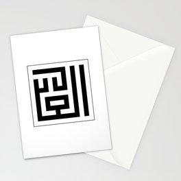 Asmaul Husna - Al-'Adl Stationery Cards
