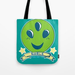 I Want to Believe // Aliens // UFO // Pastel Tote Bag