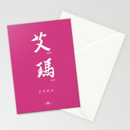 Chinese calligraphy - EMMA Stationery Cards